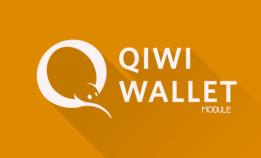 Qiwi - модуль оплаты Opencart 2.x