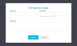Модуль Отзывы о сайте на Opencart 2