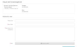 Модуль Прикрепить файл в контактной форме на Opencart 2.x