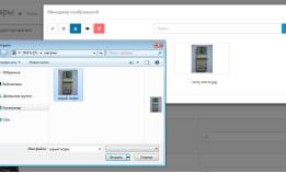 Транслит названия картинок при загрузке на Opencart 2