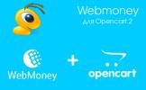 Модуль Webmoney для Opencart 2.x