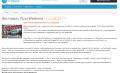 Модуль Календарь событий Opencart 2.x