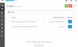 Модуль для продажи ключей и кодов на Opencart 2.x