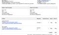Модуль Инфопродукты на Opencart 2.x