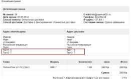 Модуль Пользовательские поля в email-письме Opencart 2.x