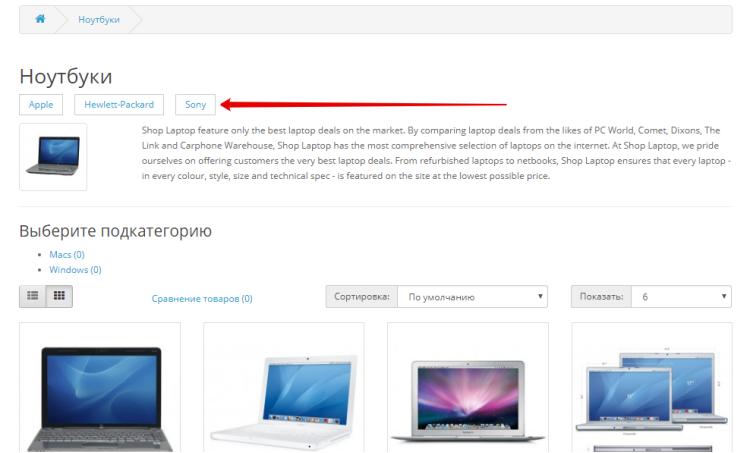 comparison of laptops