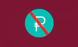 Модуль Удалить цены на Opencart 2