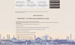 Готовая сборка сайта недвижимости на Opencart 2