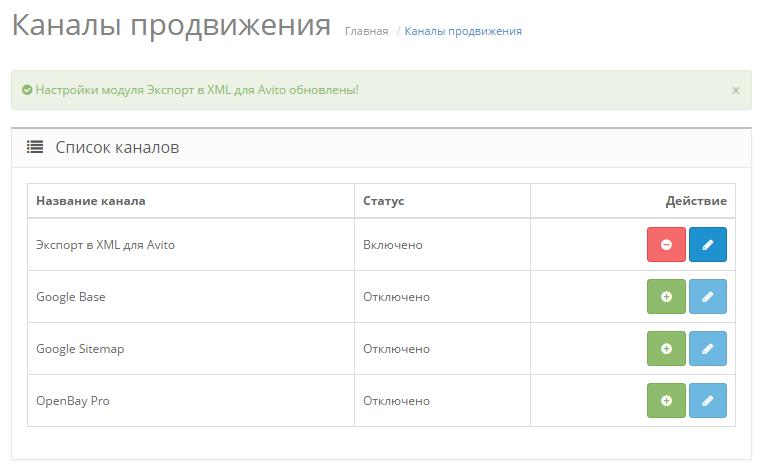 Сайт импорт экспорт дать объявление г красноярск свежие вакансии взлетка